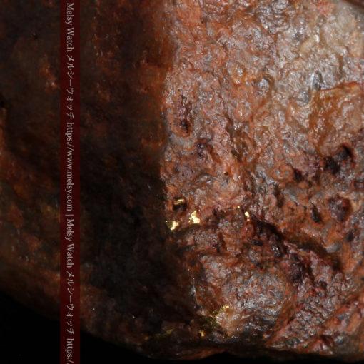 22.0gの黒褐色の石英と自然金-G0330-4