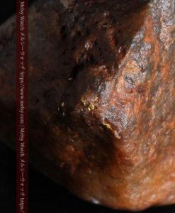 22.0gの黒褐色の石英と自然金-G0330-5