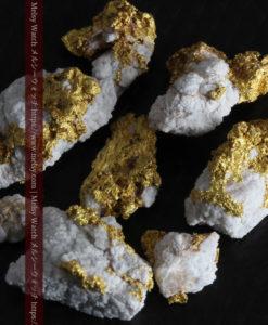 3.25gの小さな石英の付いた自然金8点セット-G0331-2