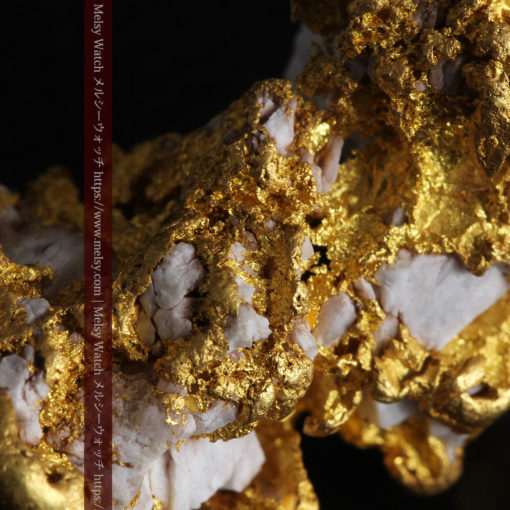 23.86gの凹凸や石英の入り方と形状の美しい大粒自然金-G0333-13
