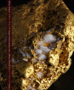 12.21gの形よい重量感ある大粒自然金-G0334-4