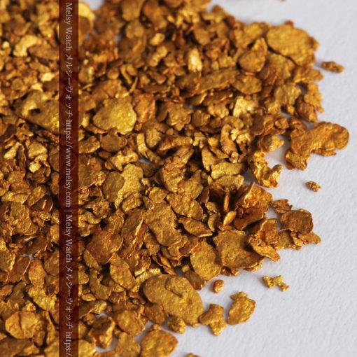 2.59gの小さな砂金・薄片金とやや粒の大きな自然金2点-G0336-7