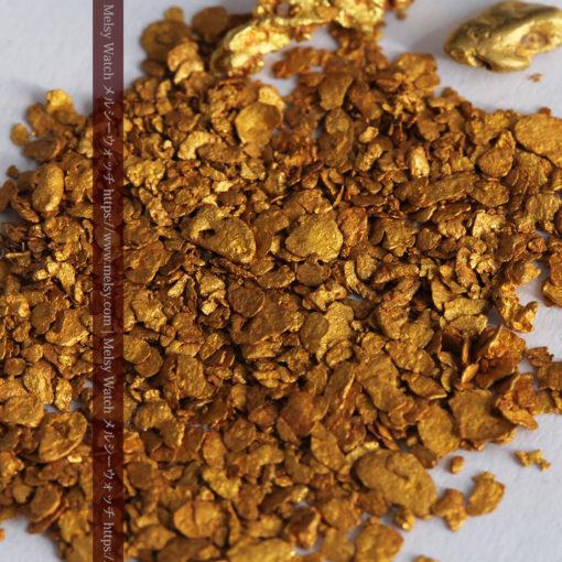2.59gの小さな砂金・薄片金とやや粒の大きな自然金2点-G0336-8