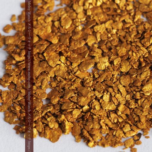 2.93gの小さな砂金・薄片金とやや粒の大きな自然金2点-G0338-4