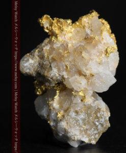 3.98gの石英との組み合わせが美しい繊細な自然金-G0345-2