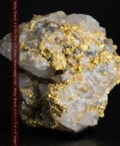 4.44gの玉のような形をした石英と自然金-G0347-1