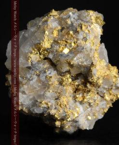 4.44gの玉のような形をした石英と自然金-G0347-2