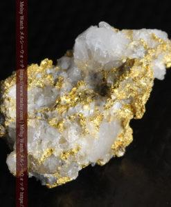 4.22gの非常に綺麗な立体感ある石英と自然金-G0348-11