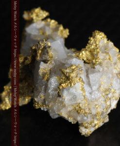 4.22gの非常に綺麗な立体感ある石英と自然金-G0348-6