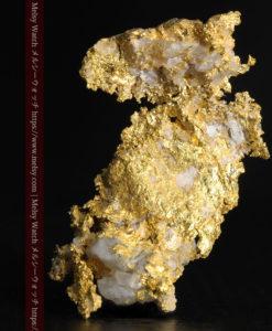 3.84gの面の広さと形状が美しい自然金-G0349-1