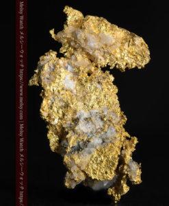 3.84gの面の広さと形状が美しい自然金-G0349-2