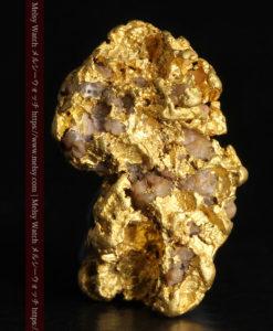 2.80gの粒石英が見える天然ならではの自然金-G0352-1