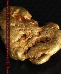 8.17gのビクトリア州産ならではの濃厚な色合いの自然金-G0351-12