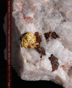 4.49gの石英の中に見える小さな自然金-G0354-1