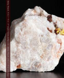 4.49gの石英の中に見える小さな自然金-G0354-2