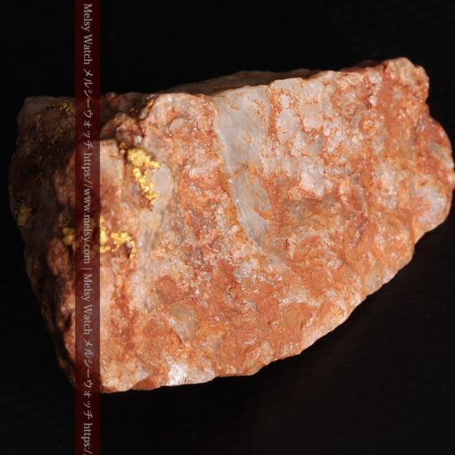 40gの大きな石英の中に20点以上広がる自然金-G0360-10