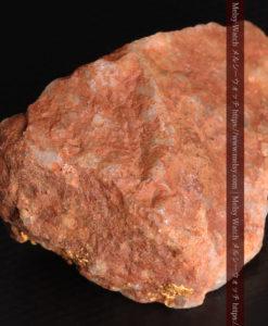 40gの大きな石英の中に20点以上広がる自然金-G0360-13