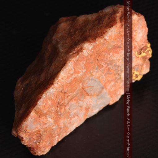 40gの大きな石英の中に20点以上広がる自然金-G0360-15