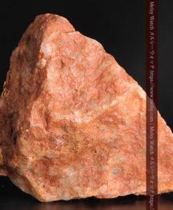 40gの大きな石英の中に20点以上広がる自然金-G0360-6