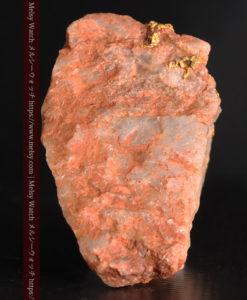 40gの大きな石英の中に20点以上広がる自然金-G0360-7