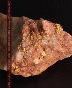 40gの大きな石英の中に20点以上広がる自然金-G0360-8