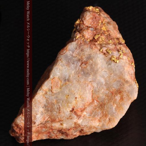 40gの大きな石英の中に20点以上広がる自然金-G0360-9