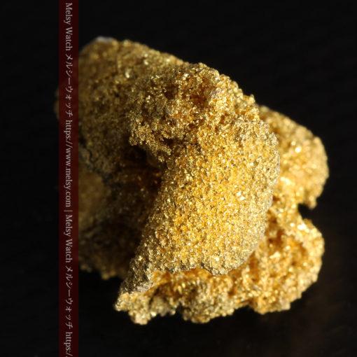 3.60gの砂金の集まりのような非常に微細・繊細な自然金-G0361-15
