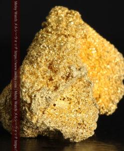 3.60gの砂金の集まりのような非常に微細・繊細な自然金-G0361-7