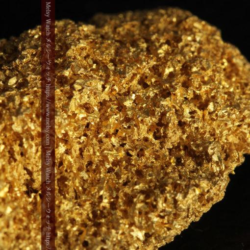 【レア物】5.5gの繊細な網目状に連なる微細な自然金-G0362-3