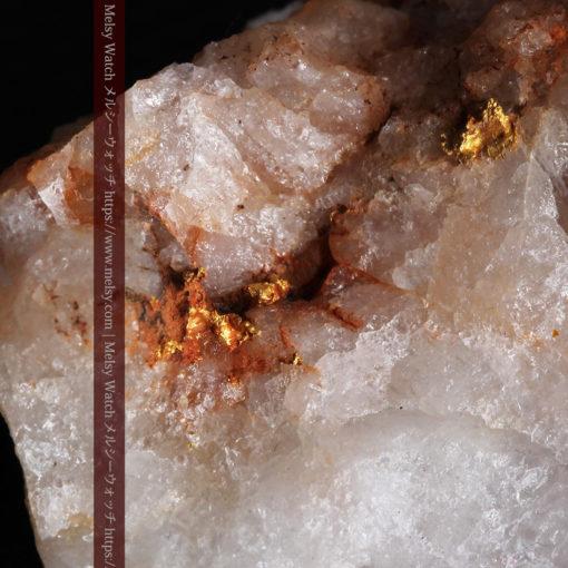 26.0gの大きな石英と自然金の粒-G0363-1