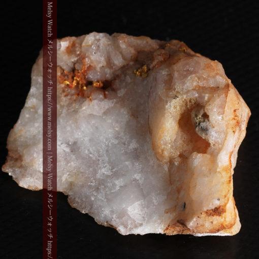 26.0gの大きな石英と自然金の粒-G0363-10