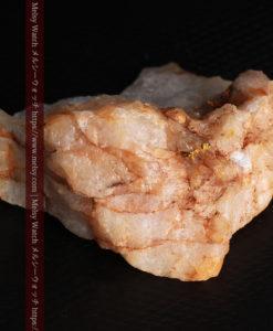 26.0gの大きな石英と自然金の粒-G0363-11