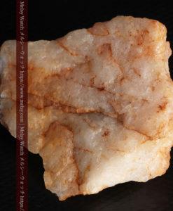 26.0gの大きな石英と自然金の粒-G0363-12