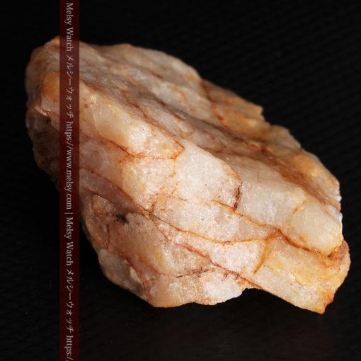 26.0gの大きな石英と自然金の粒-G0363-14