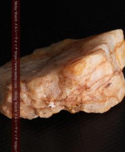26.0gの大きな石英と自然金の粒-G0363-15