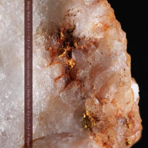 26.0gの大きな石英と自然金の粒-G0363-2
