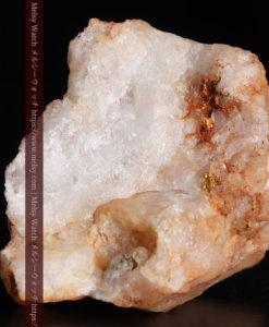 26.0gの大きな石英と自然金の粒-G0363-4