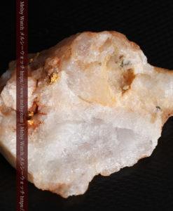26.0gの大きな石英と自然金の粒-G0363-8
