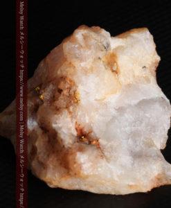 26.0gの大きな石英と自然金の粒-G0363-9