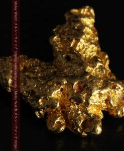 6.73gの羽を広げる蝶のような形の綺麗な自然金-G0364-7