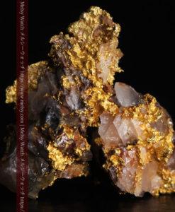 1.53gの色彩や景色の良い自然金-G0365-1