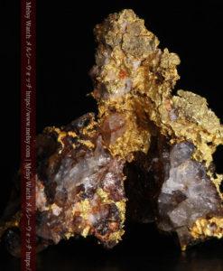 1.53gの色彩や景色の良い自然金-G0365-2