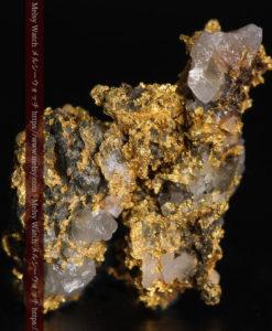 1.20gの石英などの小さな粒子・色味を楽しめる自然金-G0366-1