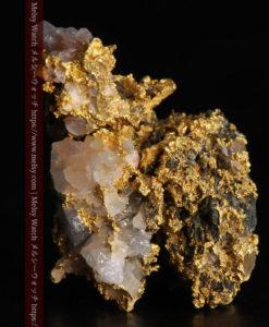 1.20gの石英などの小さな粒子・色味を楽しめる自然金-G0366-2