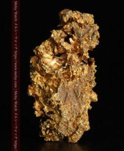 1.42gの表面の凹凸の綺麗な自然金-G0368-1