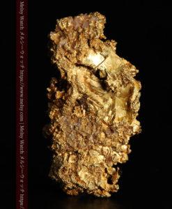1.42gの表面の凹凸の綺麗な自然金-G0368-2