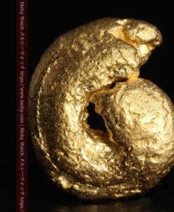 2.95gの太古の勾玉のような形をした自然金-G0369-1