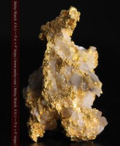 4.65gの石英と金の絡みの非常に美しい自然金-G0371-1