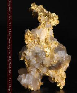 4.65gの石英と金の絡みの非常に美しい自然金-G0371-2