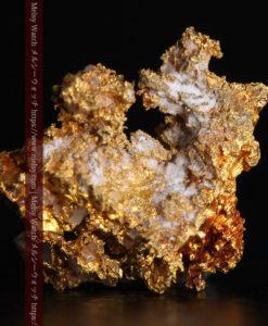 1.38gの小さいながらも立体感ある自然金-G0383-1